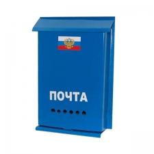 """Ящик почтовый металлический без замка """"ПОЧТА"""" 32Х22см."""