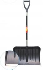Лопата снеговая №13 540х370мм пластмассовая  в сборе с дерев черенком и с V-обр ручкой