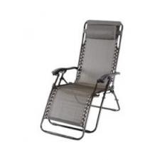 Кресло складное «Люкс» (178*64*113) 2 шт в коробке