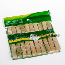 Прищепки бамбук 20шт в уп (FK21)