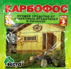 Карбофос (60гр)