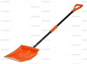 Лопата снеговая Оранж пластм с алюм черенком и V-руч