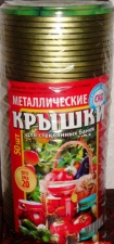 "Крышка СКО 1-82  ""Урал-СКО"" без лит."